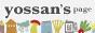 banner_yossan2